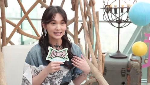 花絮:这位粉丝你的留言写得太好 杨丞琳邀请你来当她的企划了