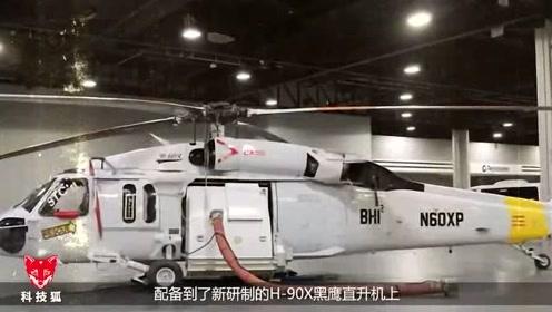 消防直升机上装上水箱,40秒既可注满起飞,大大的节约了时间!