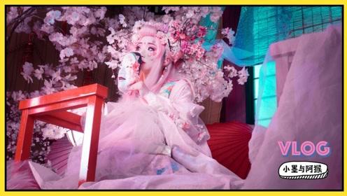 VLOG:从零开始变身一株樱花树!记一次京都花魁造型变装体验!