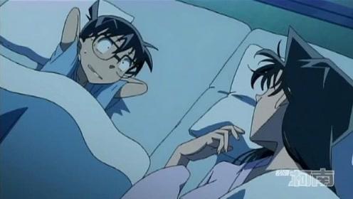 名侦探柯南:新一看到小兰睡觉无法入睡,网友:原来你是这样的柯南!