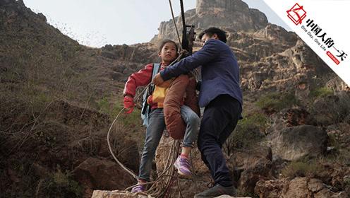 动画:悬崖村孩子上学路:爬山六小时、溜到云南再回贵州