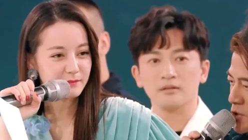 创造营2019:苏有朋与郭富城拒唱经典,迪丽热巴一个眼神,教其做人