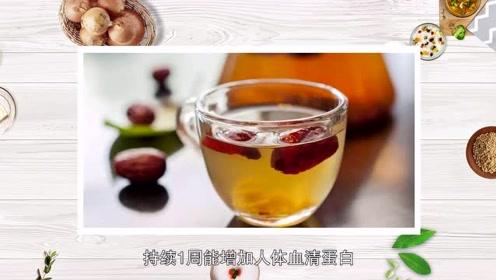 女人正确吃红枣,一辈子白里透红皮肤好