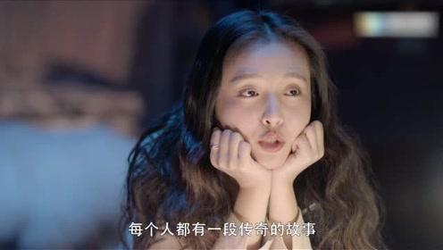 《夜空星》黄子韬吴倩CUT第33集 郑柏旭去蒙古看病
