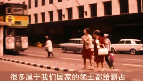 英国归归还我国这一座城市,比香港大5倍,却不为人所闻!