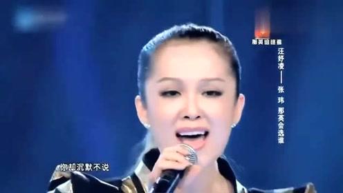 中国好声音:清纯女孩翻唱经典歌曲,一开嗓导师坐不住了!