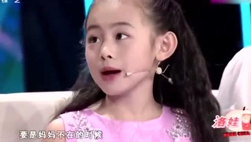 8岁混血女儿登台,亲生父亲竟然连中文都不会,父女交流全靠翻译!