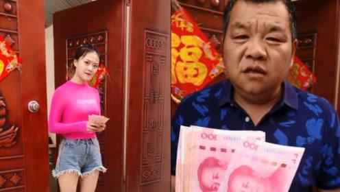 小伙发工资了拿给爸爸管账,结果一旁的媳妇不乐意了!