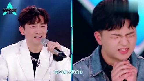 创造营2019:赵政豪被夸中音好,结果让他表演高音时尴尬了!