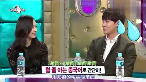 韩艺人跟宋茜飚中文,竟被主持人吐槽简单,现场秀中韩武术的差异!