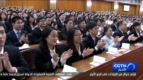 中国青少年纪念五四运动
