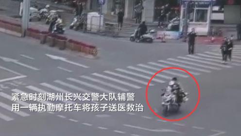 六岁男童受伤出血昏迷 辅警3分钟飚4公里冲出一条生命通道