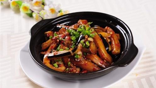 鱼香茄子最好吃的做法,简单美味又下饭,孩子超爱吃