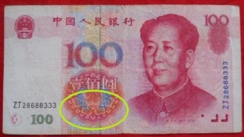 这一版人民币别再花掉了,市面价格一路飘红,幸亏自己早知道