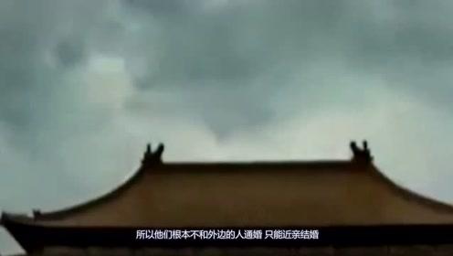中国这个村住的都是爱新觉罗后人 为了保持血统只能近亲结婚