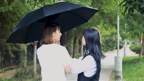 夏天怕热用这把伞,自带空调还能充电用,闺蜜见了争先恐后要抢走
