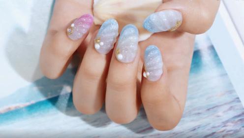 清爽度假贝壳美甲 夏日从指尖变美吧