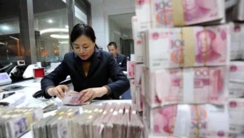 """中国2家银行突然破产?这""""2种""""情况银行一分都不赔,别再犯傻"""