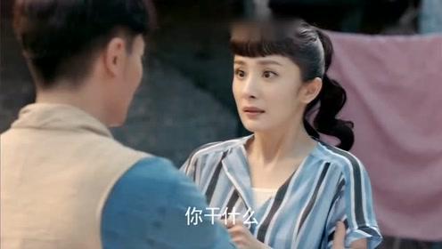 《筑梦情缘》杨幂被亲害羞了,霍建华:亲我老婆怎么了