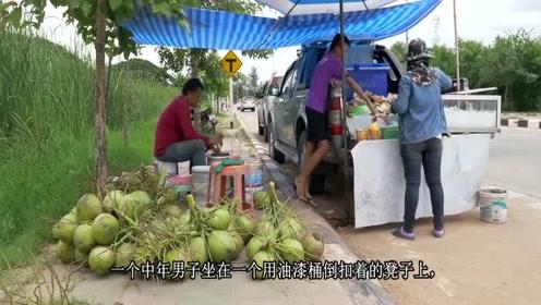 泰国街头是如何切椰子的,这种切法还是头一次见?