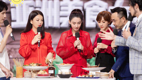 李湘回应直播炫富质疑:聊天分享生活 不要想太多