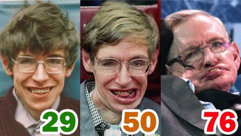霍金从小到大的样子到底有什么变化?网友:坐轮椅前还是很帅的!