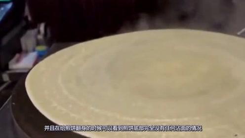 """日本人的""""洁癖""""有多严重?看一看街头煎饼摊,干净得令人吃惊"""