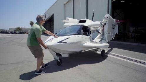 美国发明的水陆两栖的飞机,为什么能够放进车库里面呢?