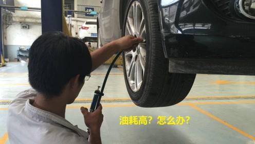 正常开车油耗偏高是怎么回事?知道这些,有助于省油!