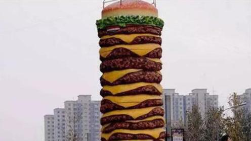 世界上最大的汉堡重1800斤,这谁顶得住