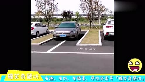 老司机也弄不懂该怎么停了.