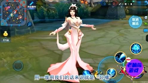 你不知道的绝色美人甄姬,你以为他只是个游戏里的英雄吗