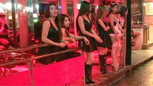 在泰国旅游,夜市有人问:要看高尔夫吗?这句话什么意思?