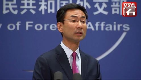 外交部回应香港游行:坚决反对外部势力干涉特区立法