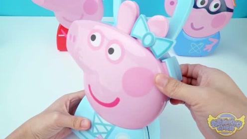 《奇奇和悦悦的玩具》小猪佩奇公主手提盒