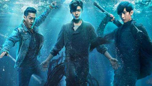 """《怒海》小课堂:神秘""""海底遗迹""""是什么?揭秘未知生物"""