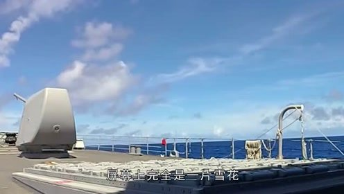 美航母在穿越海峡时,雷达突然一片雪花,白宫:已今非昔比