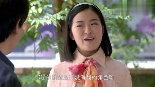 杜晓红为了看郁珠的演出,不想花钱竟躲在厕所,这计策天衣无缝