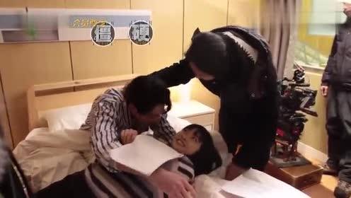 花絮:沈月被凳子绊倒,王鹤棣立马推开凳子抱着她,太细心了!
