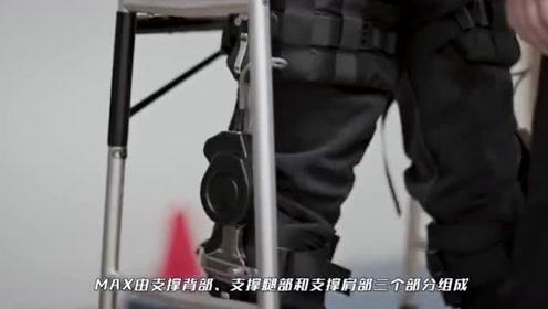 """低配版""""钢铁侠""""战衣,MAX机械外骨骼"""