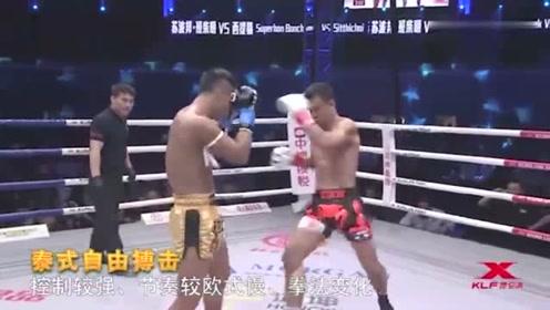 欧式与泰式自由搏击,哪个更强呢?看看这些知名拳王就明白了