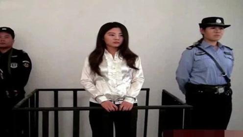"""20岁的她被誉为""""最美死刑犯""""!得知犯罪意图后感觉唏嘘不已!"""