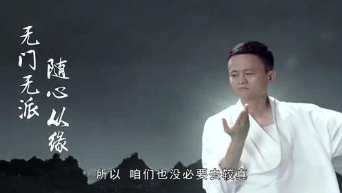 马云国外受访,一句话暴露其真实电脑水平,网友:不愧是领导!