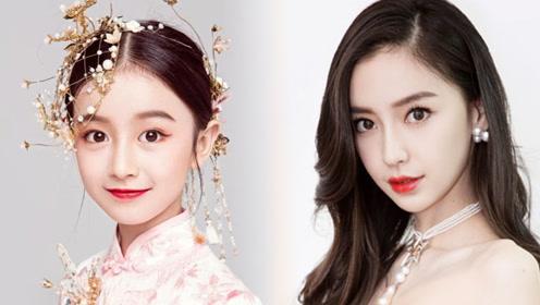 王思聪关注的最小的女生仅有10岁,看清长相后简直是迷你版杨颖