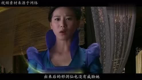 仙剑三:邪剑仙不伤害龙葵,不是龙葵身份神秘,而是这个人情在