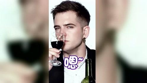 《一分钟好物推荐》喝红酒时,说什么话才能显得很懂?