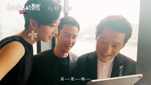 电影《南方车站的聚会》用武汉话配音《疯狂动物城》的花絮曝光!