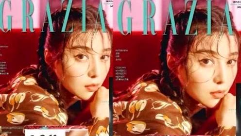范冰冰首登韩国时尚杂志双封面,复古麻花辫造型曝光
