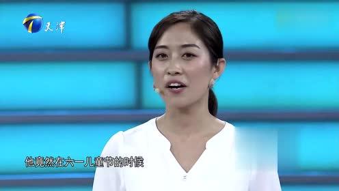 """美女展示讲解功底 让涂磊现场表演起了""""霸王龙""""!"""