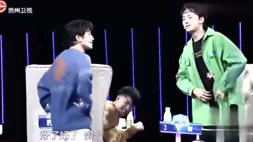 """非常完美:女嘉宾把刘易正""""玩""""的团团转!"""